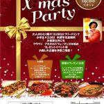 レールサクレのクリスマスパーティー